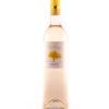 Domaine Skouras-Cuvée prestige blanc 75cl 16,00€
